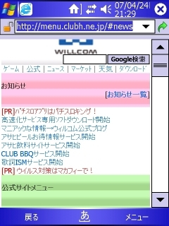 b0029688_2223988.jpg