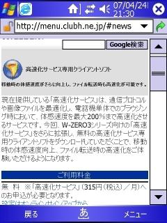 b0029688_2235387.jpg