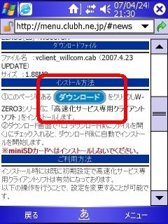 b0029688_2235840.jpg
