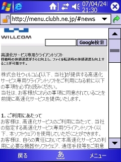 b0029688_224443.jpg