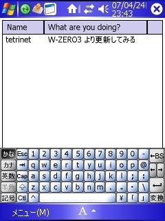 b0029688_23484942.jpg