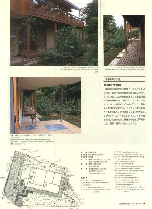 東京杉並区の神田川沿いにある「永福町の家」_d0027290_935230.jpg