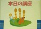 b0064495_9563551.jpg
