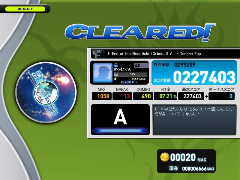f0065195_2055101.jpg