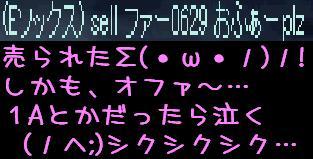 f0072010_23282290.jpg