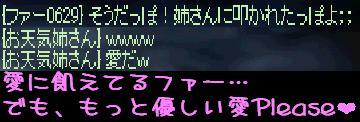 f0072010_2582679.jpg