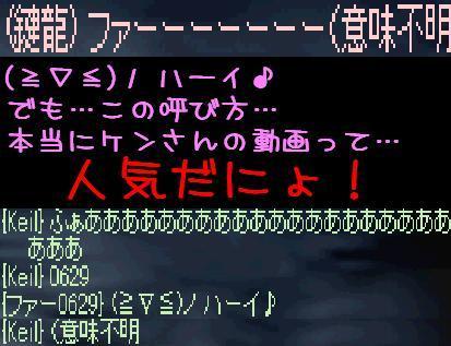 f0072010_2593767.jpg