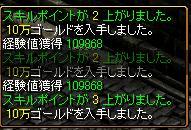 e0087811_9374539.jpg
