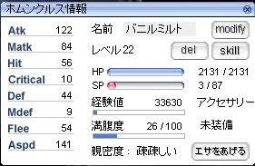 f0087517_19102147.jpg