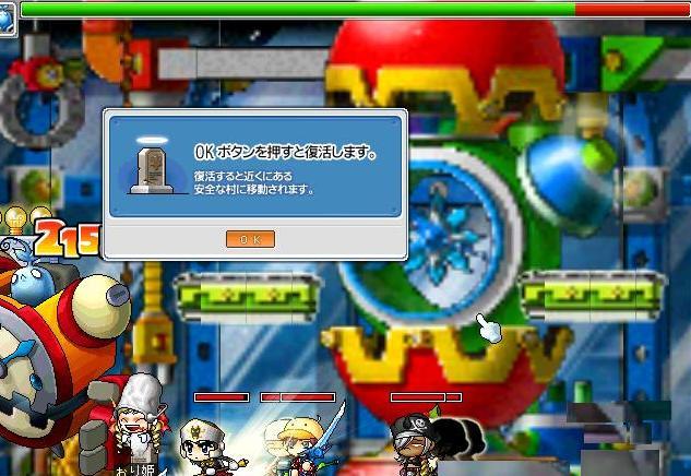 b0068519_20511461.jpg