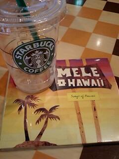 Hawaiian..._f0126121_23421022.jpg