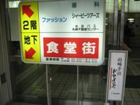 159) 自由空間 「山崎幸治展」 ~4月28日まで_f0126829_17573891.jpg