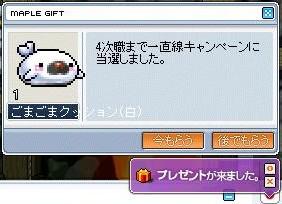 f0102630_181228.jpg