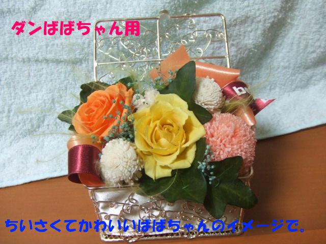 f0059334_930189.jpg
