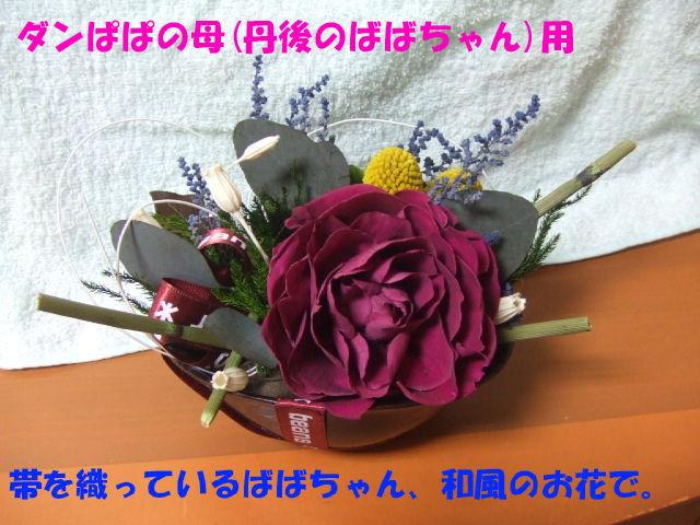 f0059334_9313645.jpg