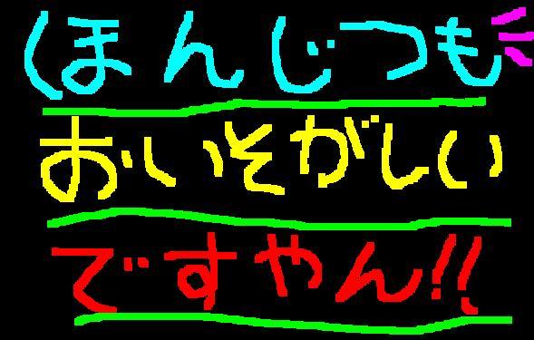 f0056935_15195198.jpg
