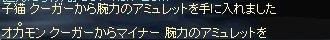 b0010543_444105.jpg
