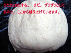 d0009843_15582021.jpg
