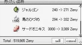 b0104946_21485275.jpg