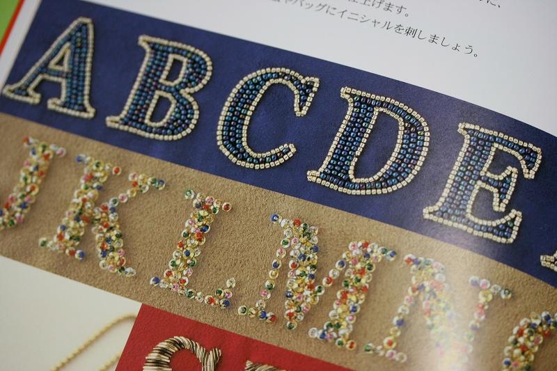 b0097747_995176.jpg