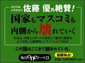 b0037749_1549752.jpg