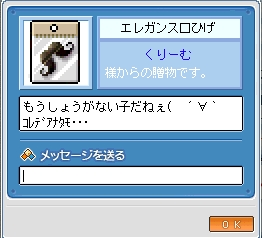 c0105653_15293554.jpg