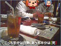 b0008658_254378.jpg
