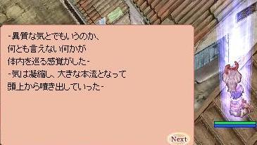 d0049959_2565695.jpg