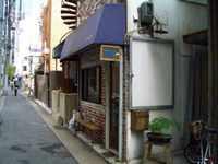 神戸栄町通り、海岸通りのお店 (神戸)_d0087761_23534646.jpg