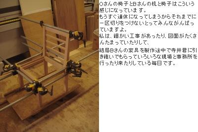 f0119066_1651819.jpg