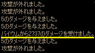 c0056384_1601598.jpg