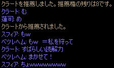 c0056384_1612448.jpg