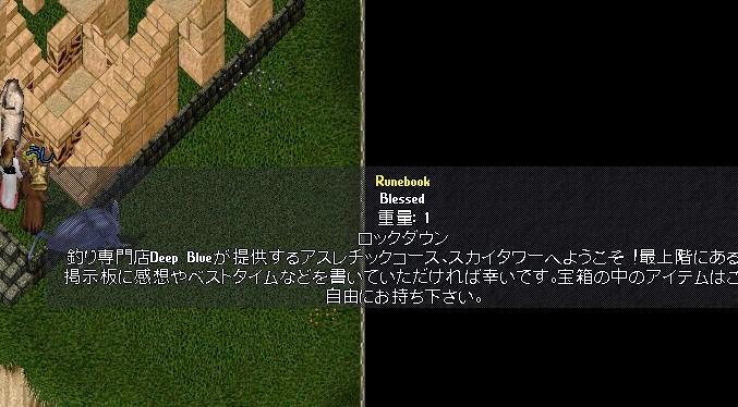 b0096491_0153673.jpg