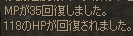 b0062614_053532.jpg