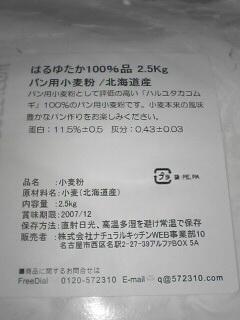 b0093515_7233096.jpg