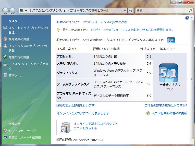 c0100217_0314147.jpg