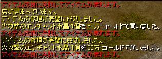 d0119828_6584385.jpg