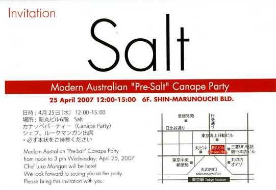 SALT OPEN!!!_f0050534_8225646.jpg