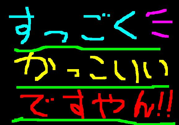 お洒落さんは、カッコイイ足元から!ですやん!_f0056935_20571039.jpg