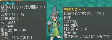 f0060649_159979.jpg