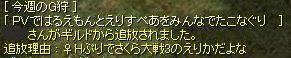 f0057460_082883.jpg
