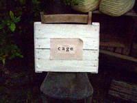 くるみの木、秋篠の森_d0087761_208177.jpg