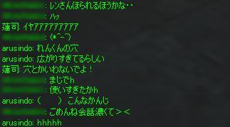 e0024171_18302188.jpg