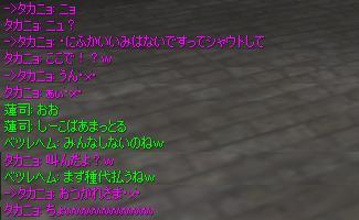 e0024171_1834549.jpg