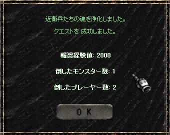 f0109674_16165543.jpg