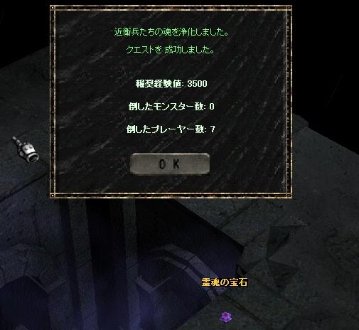 f0109674_2218564.jpg