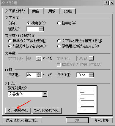 f0070279_1954497.jpg