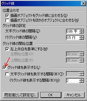f0070279_19564049.jpg