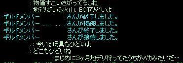 f0123280_10393064.jpg