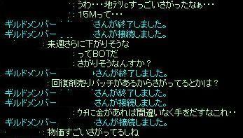 f0123280_1051337.jpg